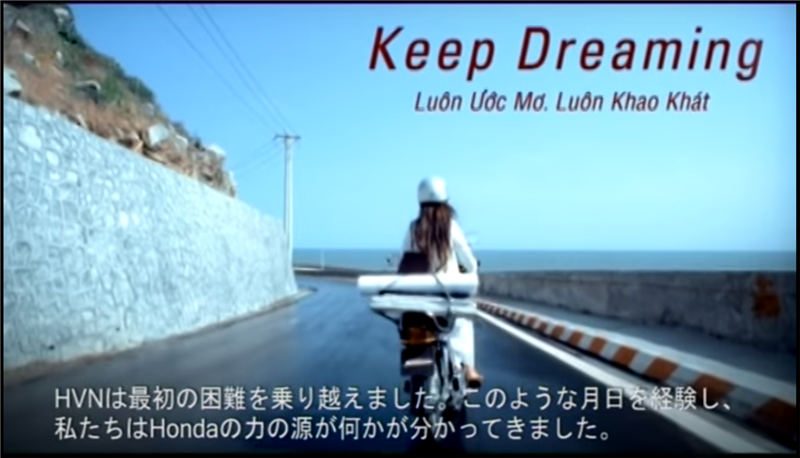 Phim kỷ niệm 15 năm thành lập Honda Việt Nam