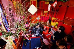 Chương trình Mùa xuân tôn vinh văn hóa dân tộc 2000